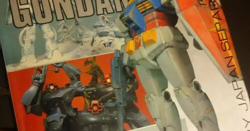 how_to_build_gundam