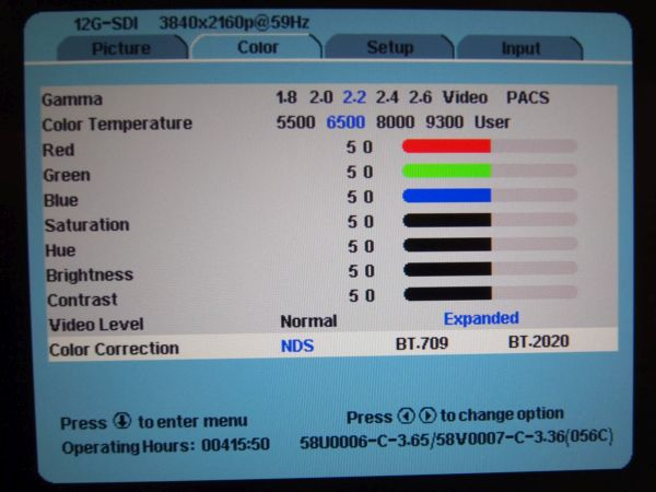 NDS Configuration
