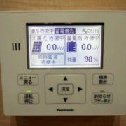 battery_controller