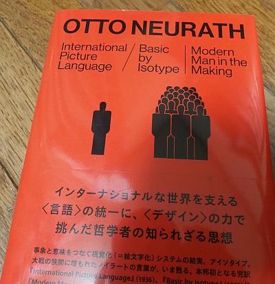 otto-neurath